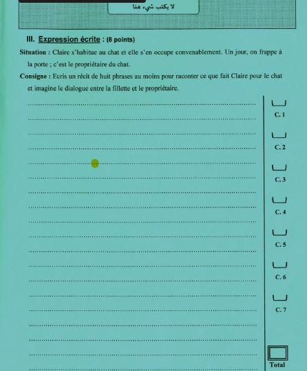 انتاج كتابي فرنسية مناظرة نموذجي 2021 تونس