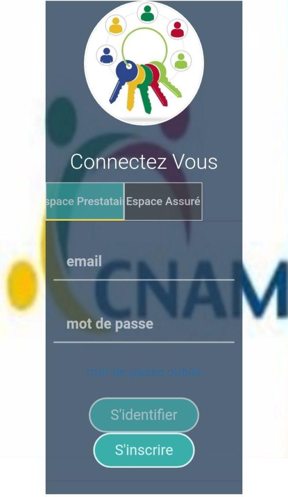 تسجيل الدخول الى e cnam.tn