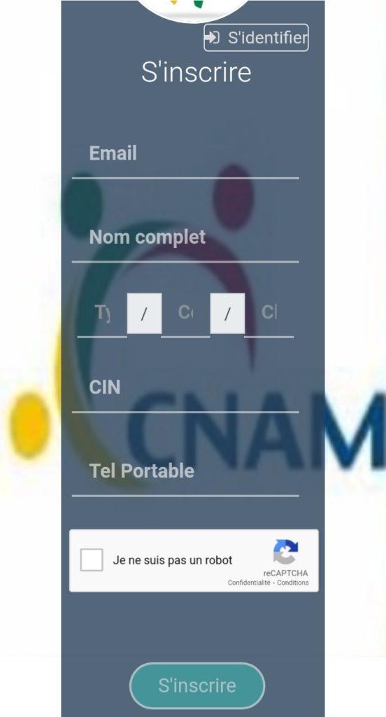 التسجيل في e cnam .tn